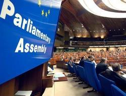 AKPM'den 'Yeni Anayasa Yapın Çağrısı'