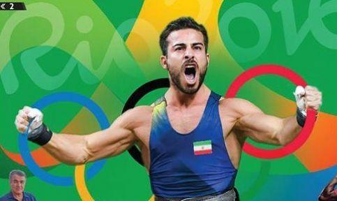 Kürt halterci: Milletimize kutlu olsun