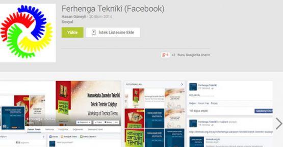 Kürtçe 'Teknik Terimler Sözlüğü' Google Play'de