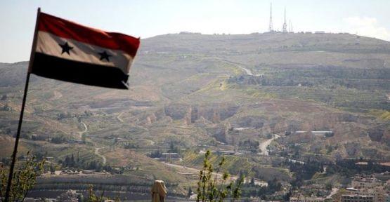 Suriye: İsrail Şam yakınınındaki bölgeyi vurdu