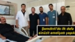 Şemdinli'de ilk defa sinüzit ameliyatı yapıldı